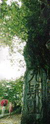 人文潇湘永州名胜古迹_永州山顶发现神秘古堡群_名胜古迹